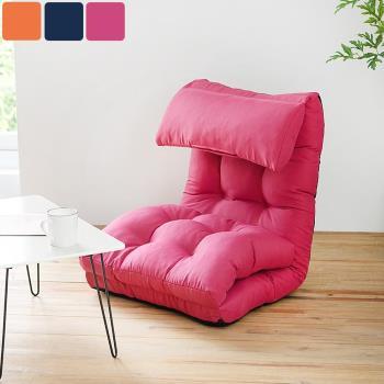 《舒適屋》頭靠舒壓款多功能和室椅/沙發床(3色可選)