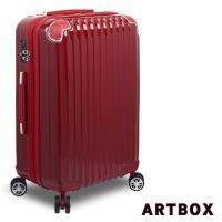 ~ARTBOX~綺麗冒險 20吋PC鏡面可加大旅行箱 ^#40 紅 ^#41