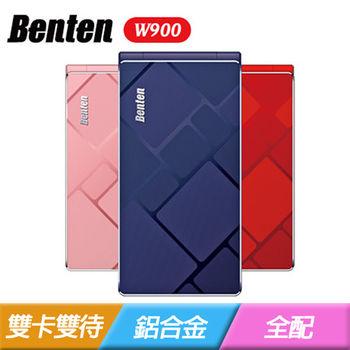 Benten奔騰 W900 3G鋁合金折疊式手機