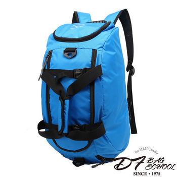 DF BAGSCHOOL - 運動系大容量手提斜背3用後背包