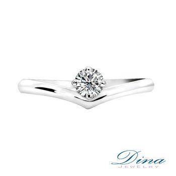 DINA JEWELRY 蒂娜珠寶 GIA 0.30克拉 H colour 鑽戒 求婚戒指