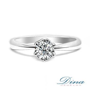 DINA JEWELRY 蒂娜珠寶 0.60克拉 H/VVS2 鑽戒 求婚戒指(預購)