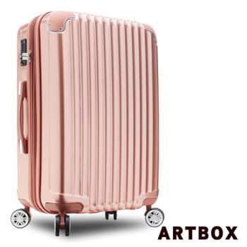 【ARTBOX】綺麗冒險 20吋PC鏡面可加大旅行箱(玫瑰金)