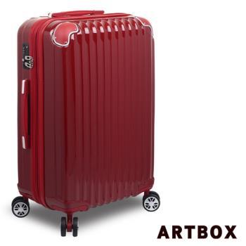 【ARTBOX】綺麗冒險 25吋PC鏡面可加大旅行箱(紅)