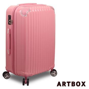 【ARTBOX】綺麗冒險 25吋PC鏡面可加大旅行箱(粉紅)