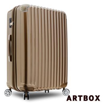 【ARTBOX】綺麗冒險 29吋PC鏡面可加大旅行箱(墨綠金)