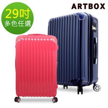 【ARTBOX】綺麗冒險 29吋PC鏡面可加大旅行箱(多色任選)