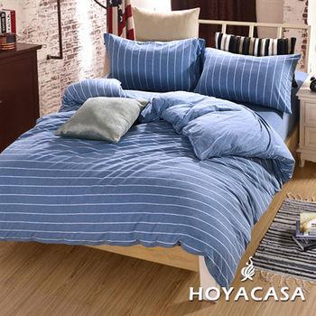 HOYACASA 藍調左岸 單人純棉針織三件式被套床包組
