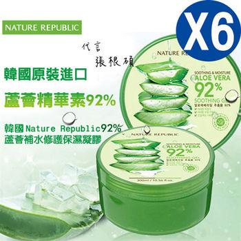 Nature Republic 92% 蘆薈補水修護保濕凝膠 300ml*6