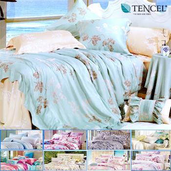 100%天絲TENCEL雙人鋪棉四件式兩用被床包組(多款任選)