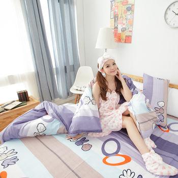 【Domo】雙人四件式床包兩用被套組-童年舊夢