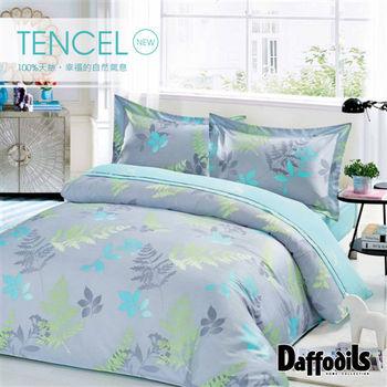 Daffodils《葉語溫情》100%天絲雙人加大四件式涼被床包組