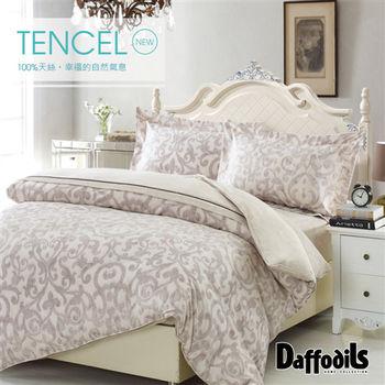 Daffodils《花舞盛宴》100%天絲雙人加大四件式涼被床包組