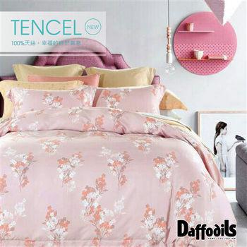 Daffodils《邂逅花期》100%天絲雙人加大四件式涼被床包組