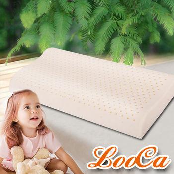 《贈枕套》LooCa 純淨HT工學乳膠枕-童枕2入