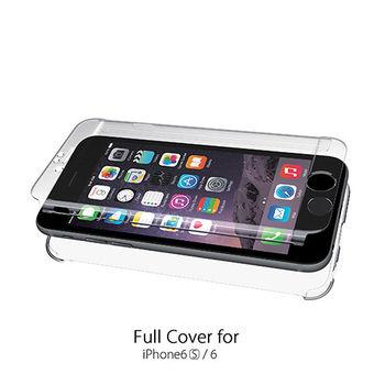 POWER SUPPORT iPhone6S Air Jacket 超薄全包覆式保護殼 透明款