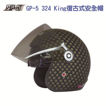 GP-5 324 King復古式安全帽