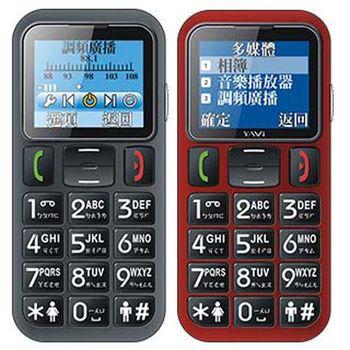 【YAVI雅米】 i05雙卡雙待2G銀髮族手機