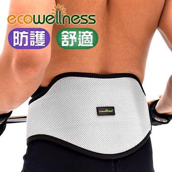 【ecowellness】強化舉重腰帶