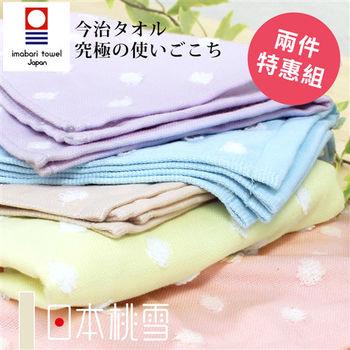 日本桃雪今治小圓點紗布浴巾超值兩件組(米色)