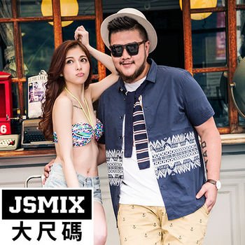 哈孝遠推薦:大尺碼襯衫 JSMIX 民族風圖騰純棉短袖襯衫【C0114】