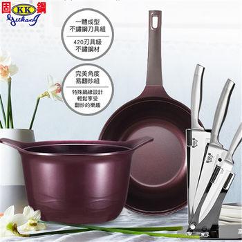【CUOCO】韓國原裝完美角度易翻炒鍋+湯鍋組-2鍋1蓋3件組 (贈一體成型不鏽鋼刀具組-3刀1座4件組)