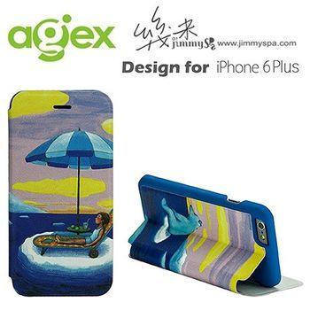 幾米 iPhone 6/6S PLUS 5.5吋掀蓋皮套-海洋男孩