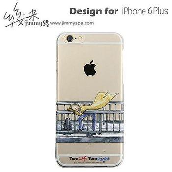幾米 iphone 6/6S PLUS 5.5吋 透明手機殼-天橋男孩