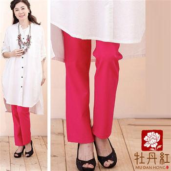 【牡丹紅服飾】韓版顯瘦彈性鬆緊腰直筒長褲【玫紅色】〈現貨+預購〉