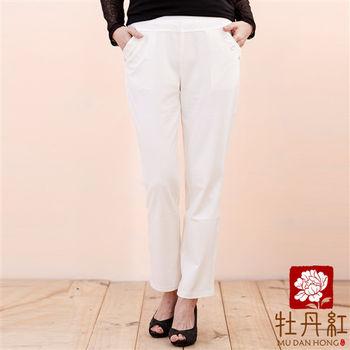 【牡丹紅服飾】韓版顯瘦彈性鬆緊腰直筒長褲【白色】〈現貨+預購〉