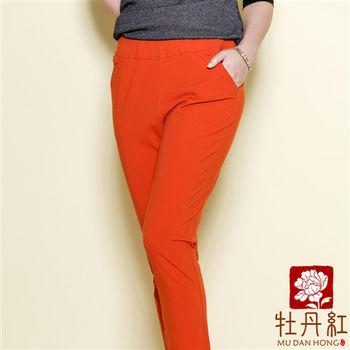【牡丹紅服飾】韓版顯瘦彈性鬆緊腰直筒長褲【橘色】〈現貨+預購〉