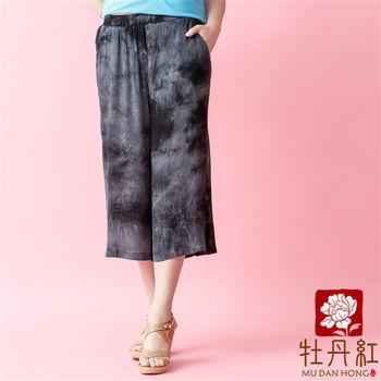 【牡丹紅服飾】夏季棉麻手染七分寬褲【黑色】〈現貨+預購〉