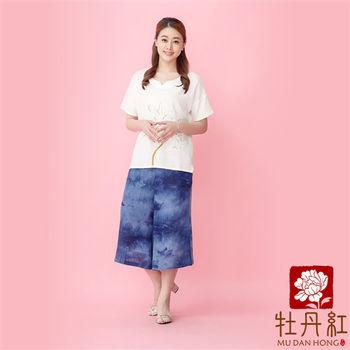 【牡丹紅服飾】夏季棉麻手染七分寬褲【藍色】〈現貨+預購〉