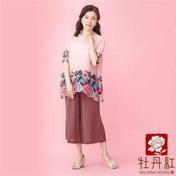 【牡丹紅服飾】夏季棉麻舒適柔軟七分寬褲【咖啡色】〈現貨+預購〉