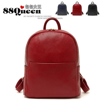 【88Queen❤包包女王】真皮★多口袋英倫後背包-多色可選