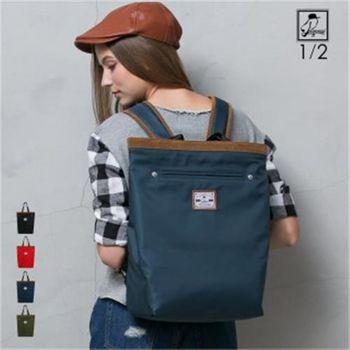【1/2princess】獨家設計防潑水尼龍兩用文青後背包 肩背包(4色)