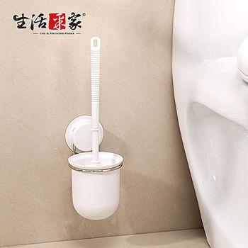 【生活采家】GarBath吸盤系列衛浴馬桶刷組#22027
