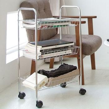 《舒適屋》移動式三層收納推車/雜誌架/活動櫃