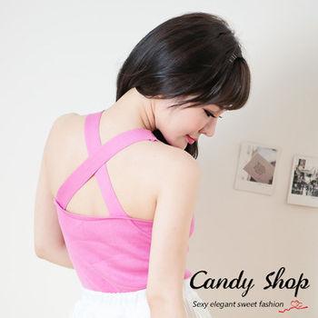 Candy小舖 百搭V領素色針織背心 - 粉色
