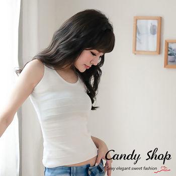 Candy小舖 甜美氣質內搭小可愛針織背心 - 白色