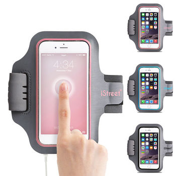 原裝 iStreet 直接觸控螢幕  4.7吋手機通用型運動臂帶