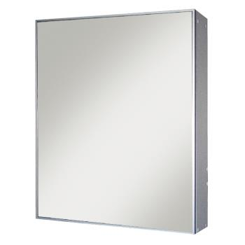 【Aberdeen】單門鋁框邊浴室收納鏡櫃-(左開)