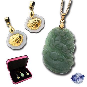 【龍吟軒】生肖三合貴人-天然A貨翡翠墜飾+金鑲玉墜飾3件組