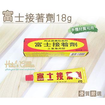 ○糊塗鞋匠○ 優質鞋材 N98 台灣製造 富士接著劑18g   (10入)