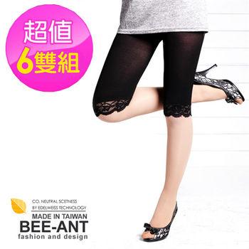 【AILIMI】5分款流行蕾絲內搭絲襪褲(3+3雙組#616LE)