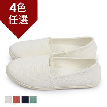FUFA MIT 休閒舒適運動風懶人鞋(N33)-共四色