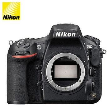 [64G-U3電池組]【Nikon】 D810 Body 旗艦型全片幅單機身 不含鏡頭 (公司貨)