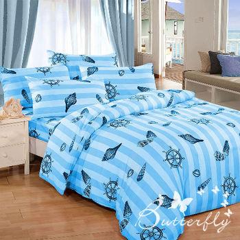 BUTTERFLY  海戀-藍   超細纖維 雙人加大四件式被套床包組