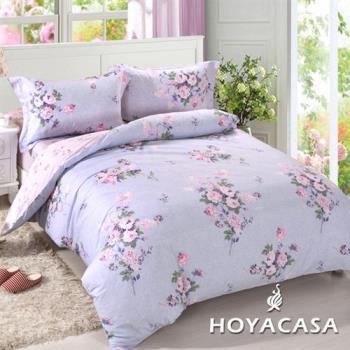 HOYACASA青春約定   加大四件式抗菌純棉兩用被床包組