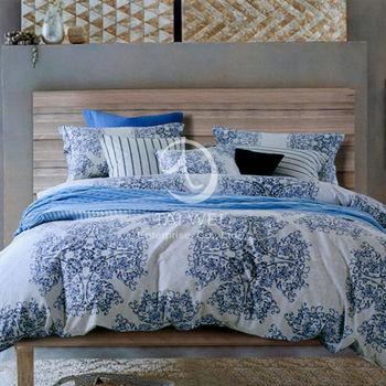 【卡莎蘭】洛沙 雙人純棉七件式床罩組(藍)